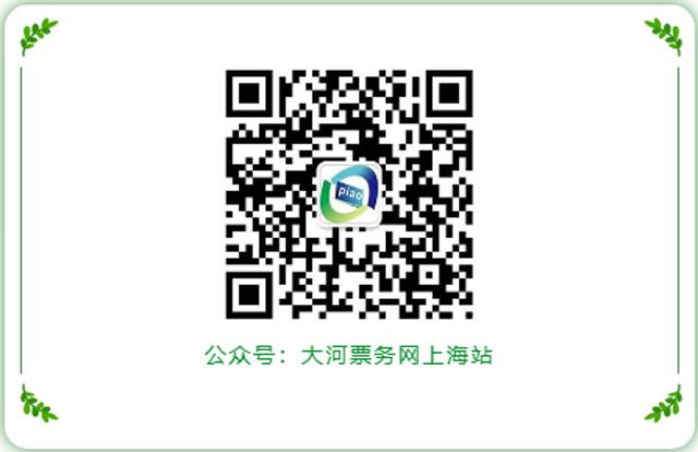 2019年1月21日-27日上海活动时间、地点、预约方式大汇总!