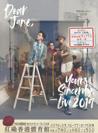 """Dear Jane """"Yours Sincerely Live"""" 演唱会 2019"""