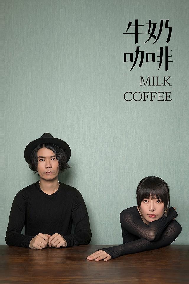 牛奶咖啡南京演唱会