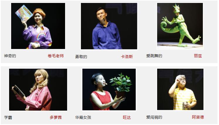 音乐剧《神奇校车气候大挑战》杭州演出门票