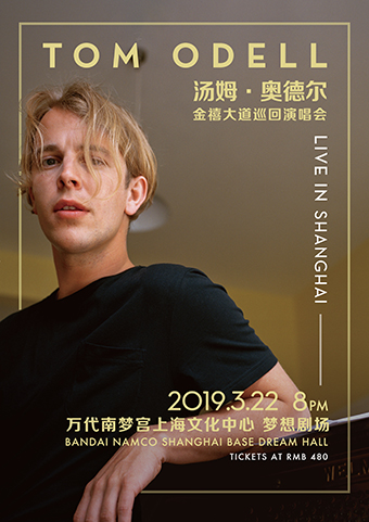 Tom Odell汤姆・奥德尔上海演唱会