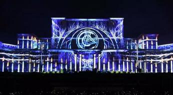 2019深圳4H Partylive 音乐节时间地点、门票价格、演出详情