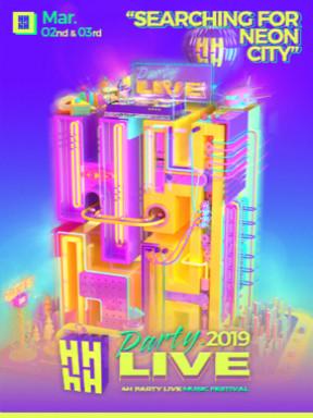 2019深圳4H Partylive音乐节(时间+地点+门票+演出阵容)订票指南