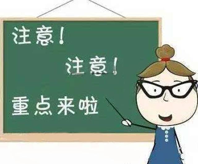 2019年2月1日起在沪实施的新规章、新政策