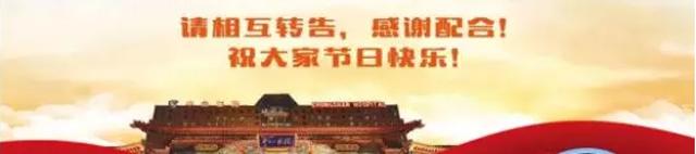 2019春节假期沪49家三级医院门诊时间安排一览