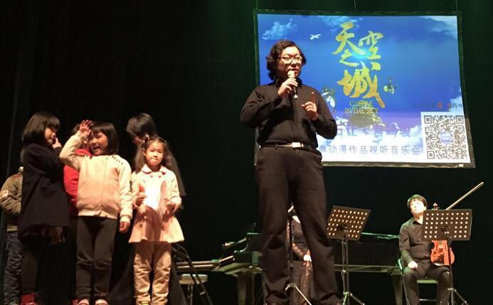 天空之城音乐会广州站门票