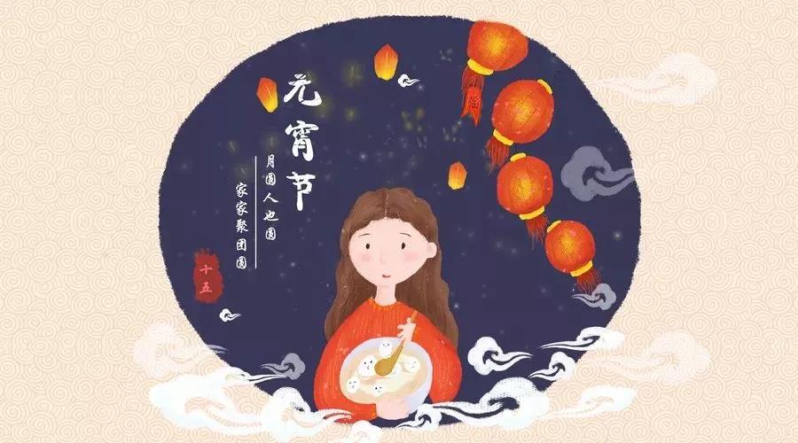 2019东北庄野生动物园新春元宵灯会(时间+亮点+门票)
