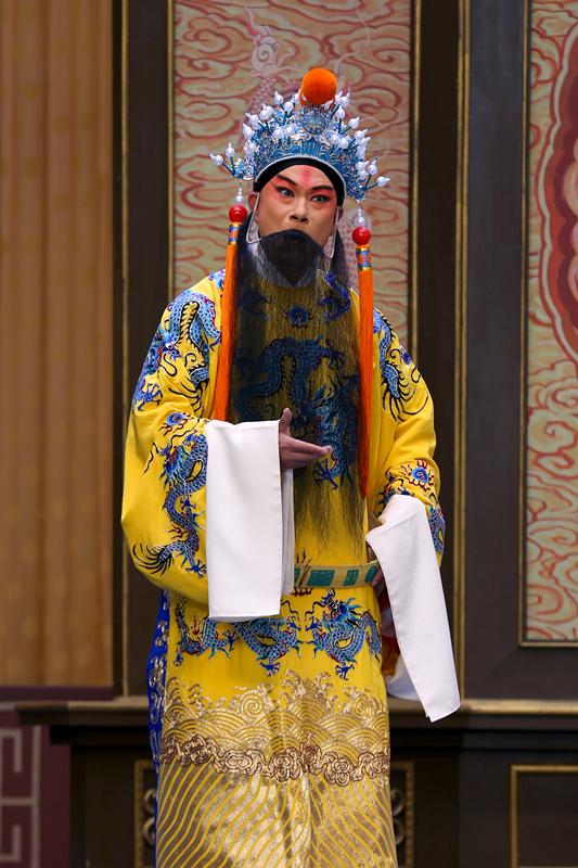 京剧《姚期》济南站