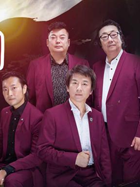《我和我的祖国-八只眼演唱组献礼祖国演唱会》东莞站