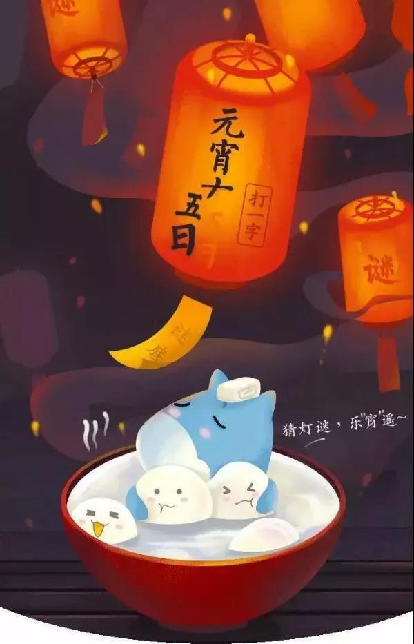 2019濮阳东北庄野生动物园元宵灯会门票价格及订票方式