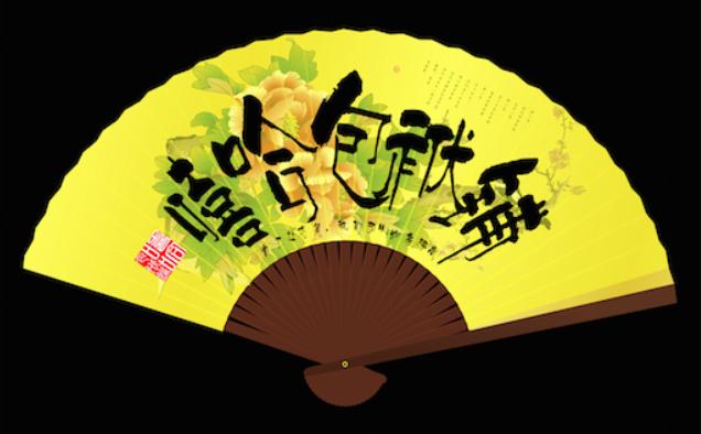 嘻哈包袱铺2019深圳相声专场演出详情及购票信息