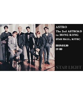 ASTRO The 2nd ASTROAD to HONG KONG [STAR LIGHT] 2019