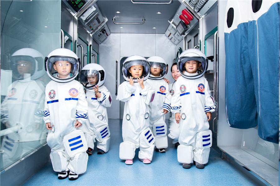北京迷你世界青少年职业体验馆门票
