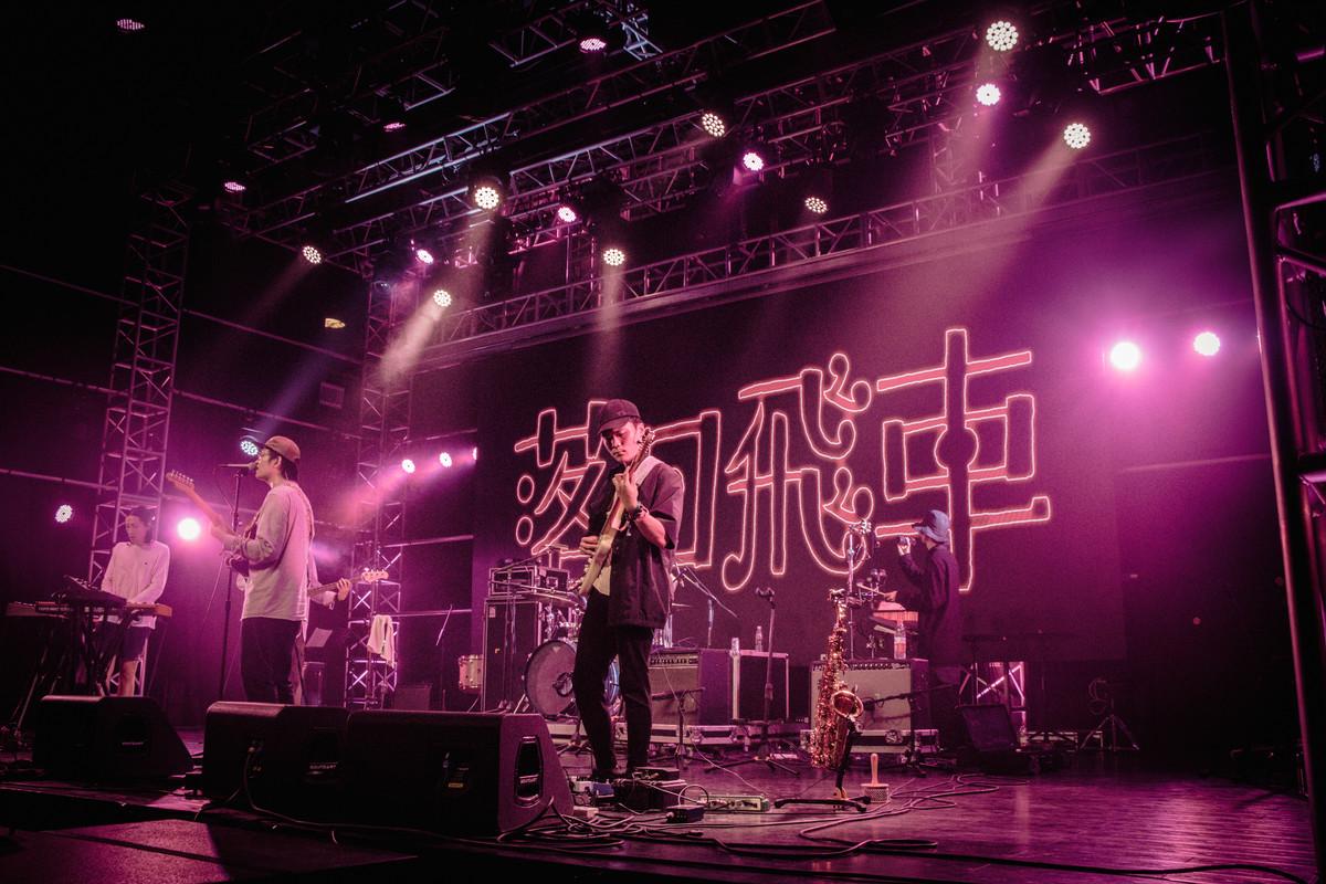 2019南京星巢音乐节时间、地点、门票价格