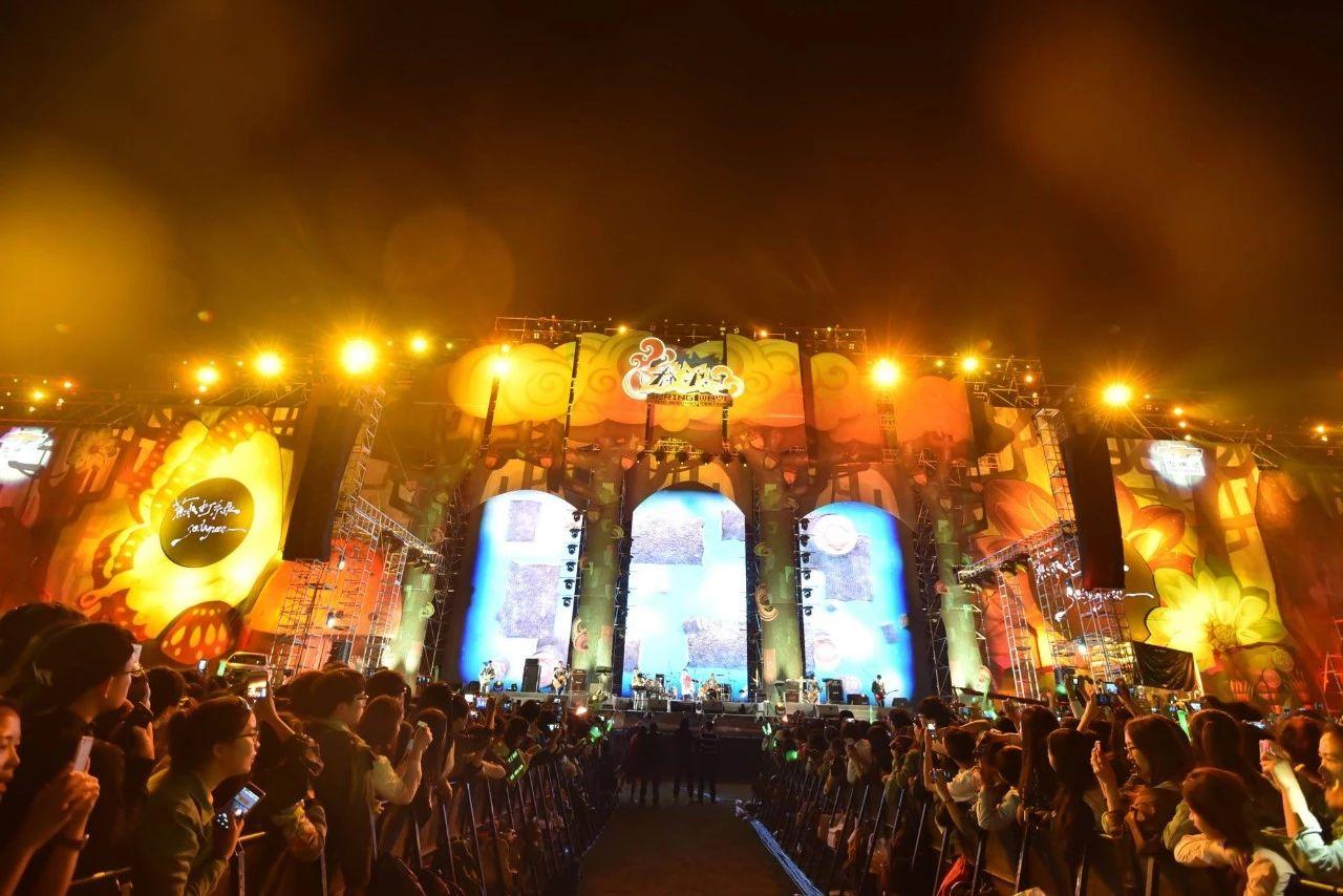 2019武汉星巢音乐节时间安排、演出阵容、订票方式