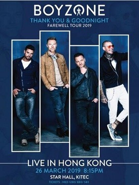 Boyzone Thank You & Goodnight Farewell Tour 2019香港演唱会