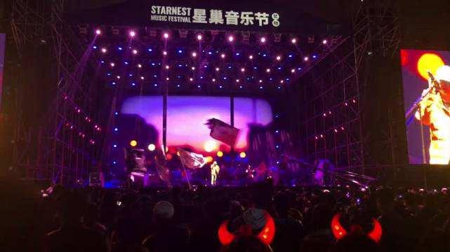 2019天津星巢音乐节(时间+地点+门票+购票入口)