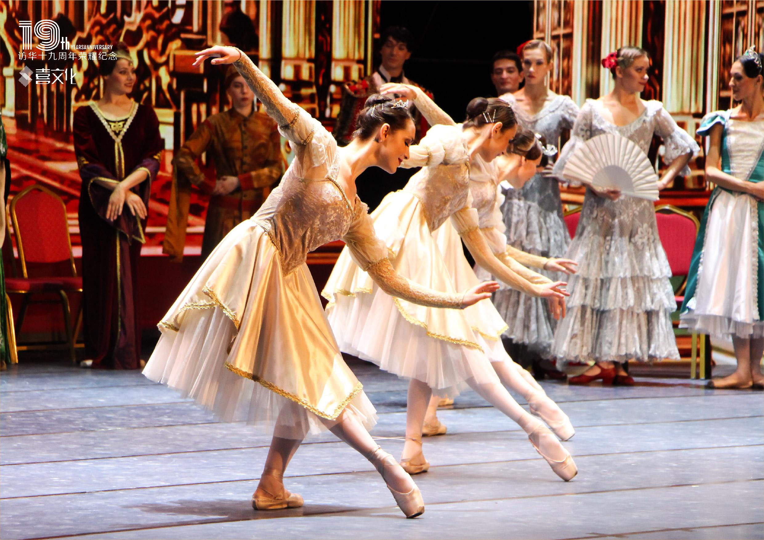 连续访华19周年品质纪念―俄罗斯皇家芭蕾舞团《天鹅湖》2019中国巡演・杭州站