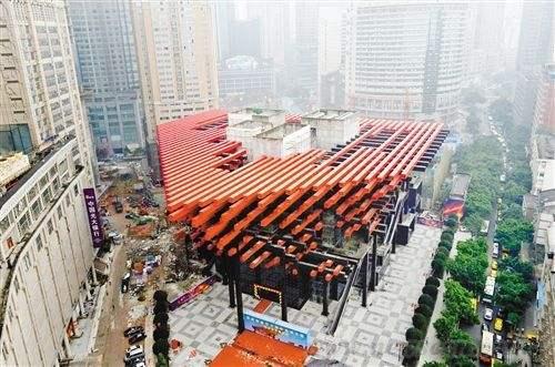 重庆国泰艺术中心剧院