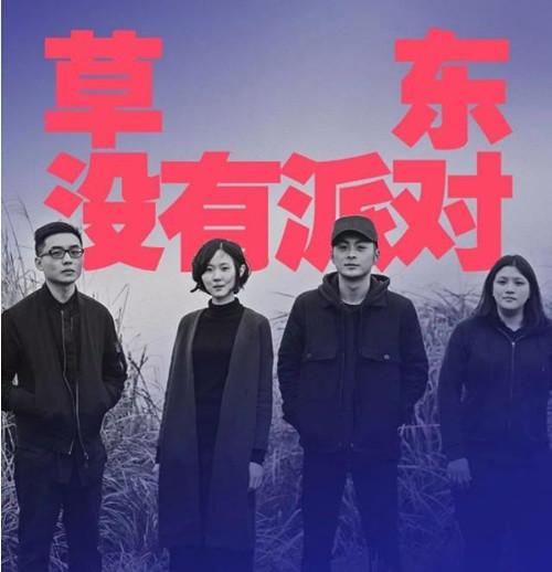 武汉星巢音乐节2019什么时候?在哪买票?