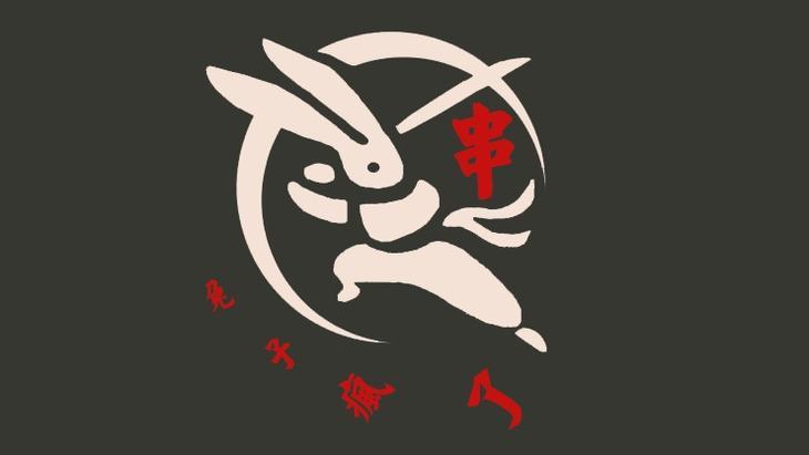 兔子疯了火锅串串香