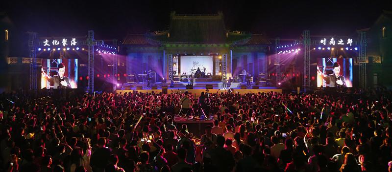 2019成都紫荆之夜民谣音乐节时间地点、门票价格、演出详情