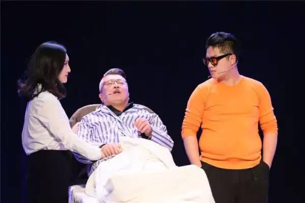 你说我容易吗之《百万约定》北京演出门票