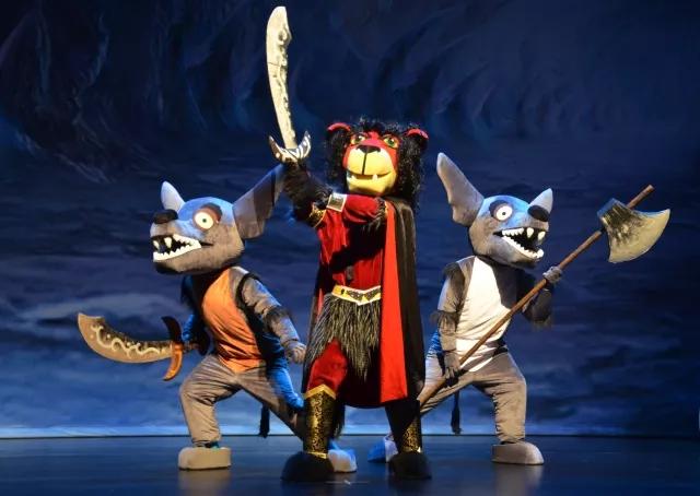 大型丛林音乐童话剧《狮王.星巴之森林奇兵》 武汉站