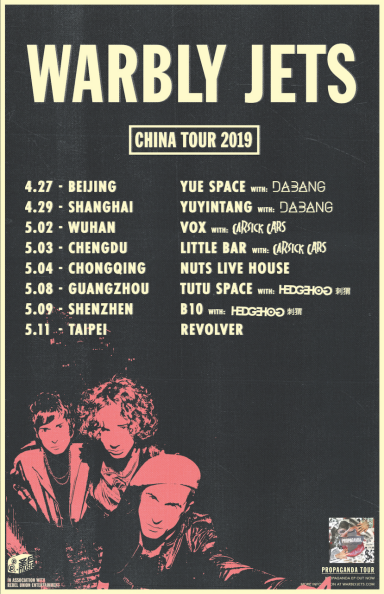 warbly jets北京演唱会