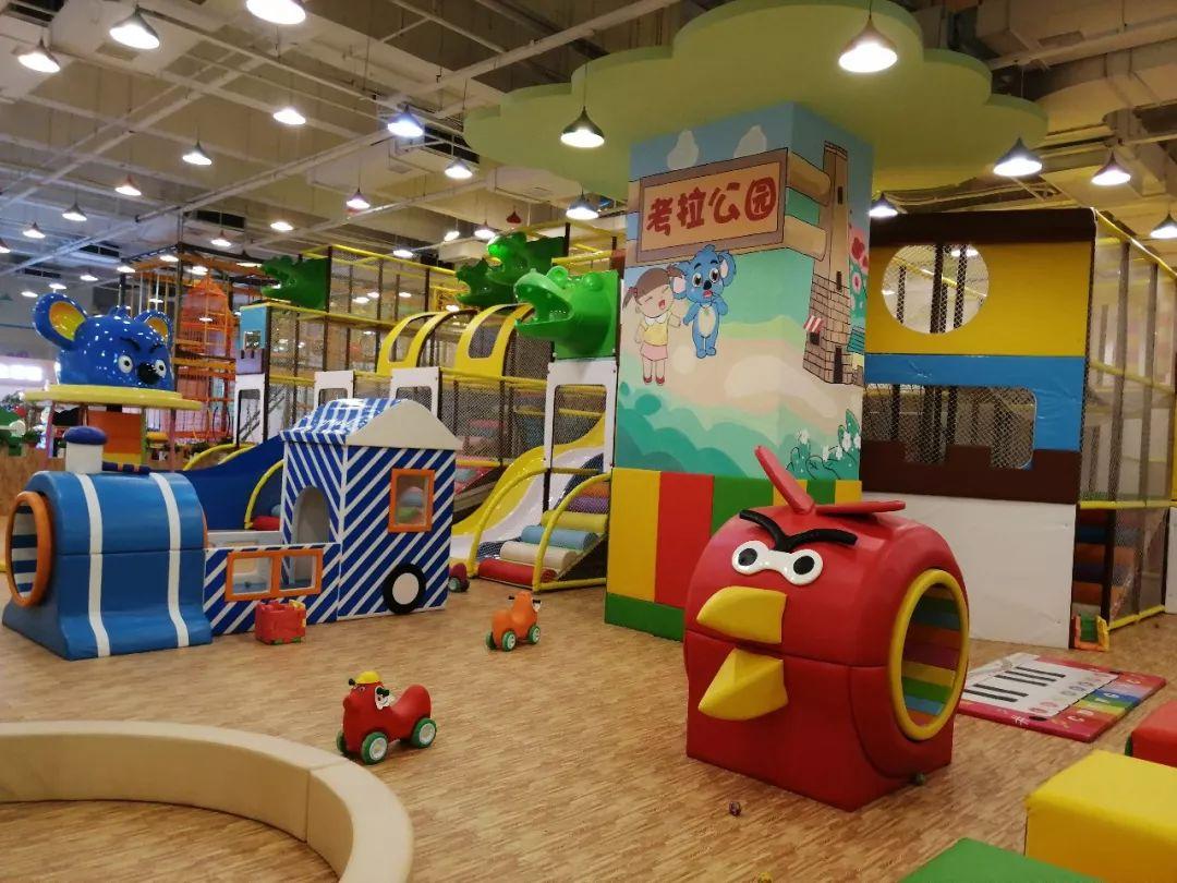 郑州考拉大冒险儿童乐园