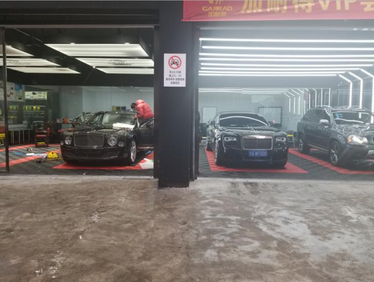 汽车洗车美容套餐
