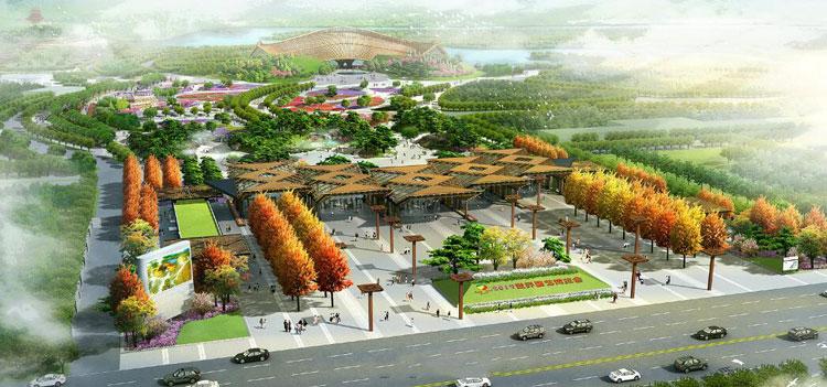 2019中国北京世界园艺博览会