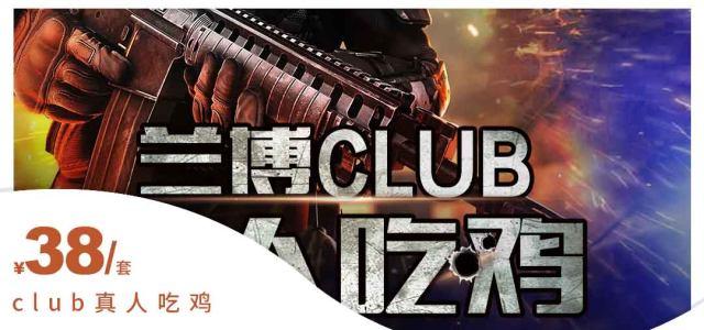 郑州兰博竞技射击俱乐部