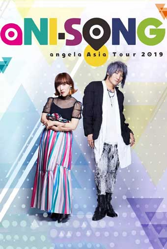 angela Asia Tour 2019 'aNI-SONG' in Hong Kong