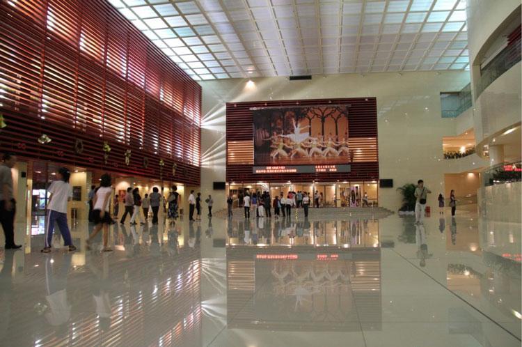 深圳大剧院