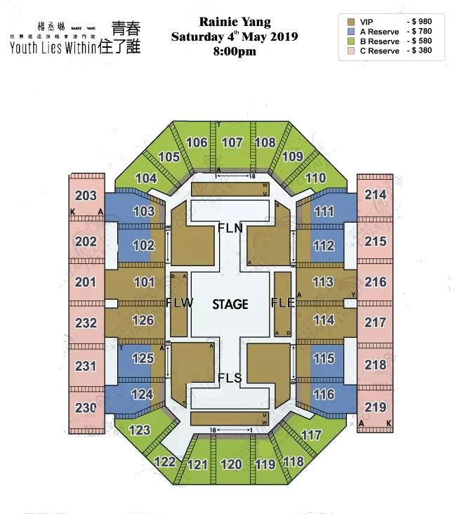 2019杨丞琳澳门演唱会座位图,杨丞琳澳门演唱会座位分布图
