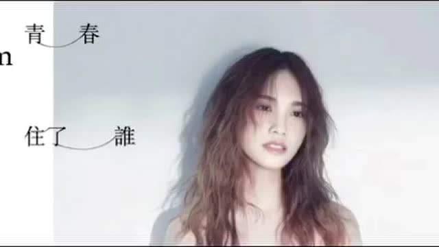 2019杨丞琳澳门演唱会(时间+地点+门票)订票指南