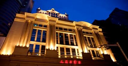 上海人民大舞台