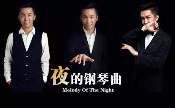 2019石进郑州钢琴演奏会门票价格、时间、地点