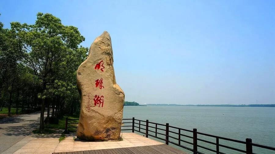上海明珠湖公园