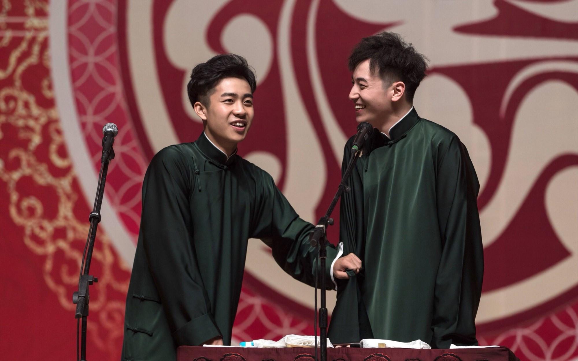 2019张九龄王九龙苏州相声专场时间地点、门票价格、演出详情