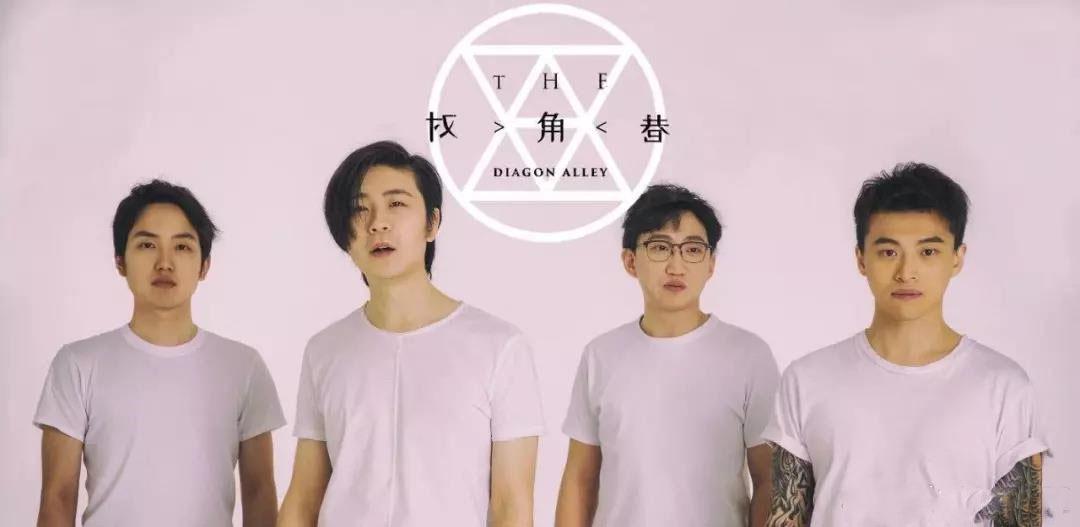 2019熊猫眼对角巷郑州演唱会门票价格、时间、地点