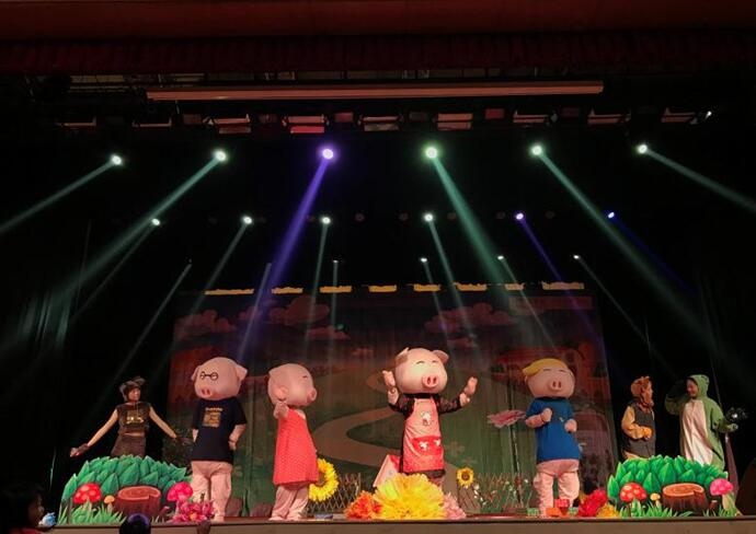 《三只小猪》深圳演出门票