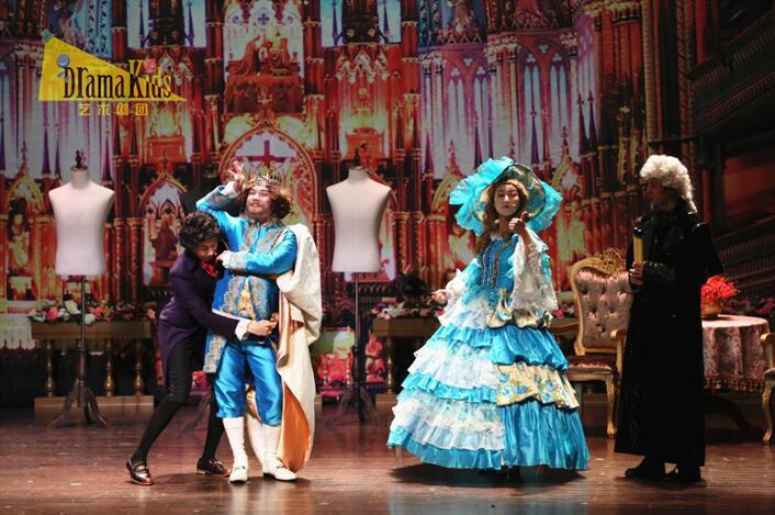 《国王的新衣》上海演出门票