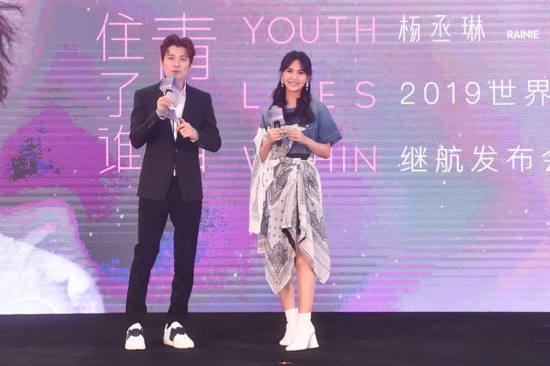 杨丞琳2019演唱会行程安排,杨丞琳2019世界巡演时间表