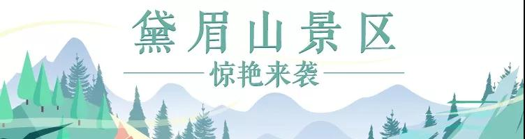 2019洛阳黛眉山景区怎么样?黛眉山景区旅游攻略