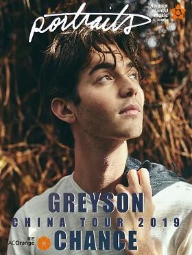 Greyson Chance上海演唱会