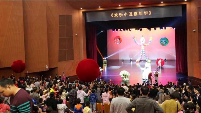 2019欢乐小丑嘉年华上海站时间地点、门票价格、演出详情