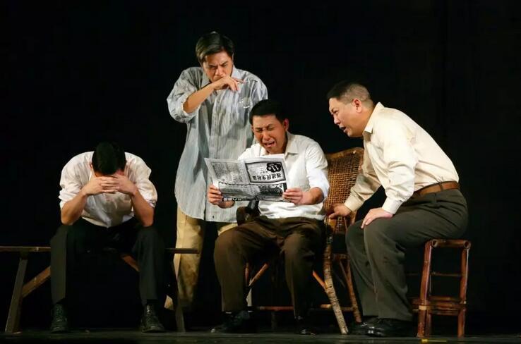 话剧《宝岛一村》福州演出门票