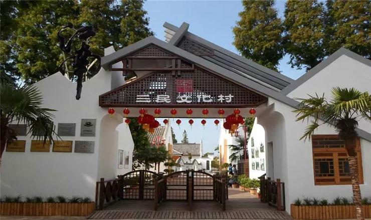 上海江南三民文化村